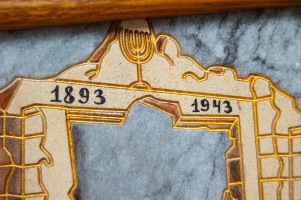 Каменная Картина Дорога в вечность № 02 (Сутин), изображение, фото 18