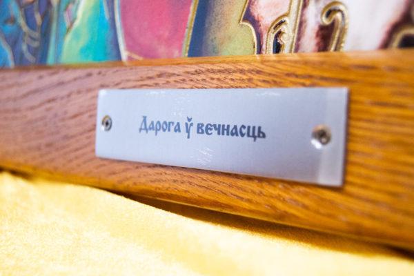 Каменная Картина Дорога в вечность № 01 (Сутин), изображение, фото 4