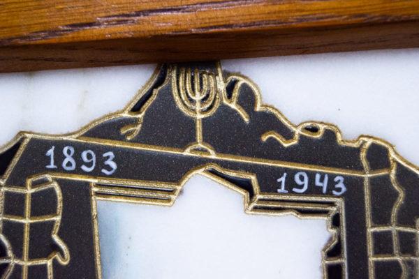 Каменная Картина Дорога в вечность № 01 (Сутин), изображение, фото 19