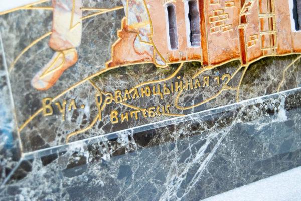 Каменная Картина Оммаж духовному дому отца Шагала № 08, изображение, фото 10