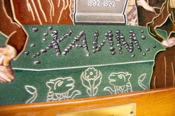 Каменная Картина Поминовение № 01 (Сутин), изображение, фото 6