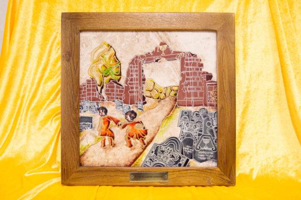 Каменная Картина Дети на дороге печали № 01 (Сутин), изображение, фото 1