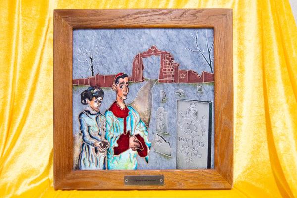 Каменная Картина Певчие у Могилы № 01 (Сутин), изображение, фото 1
