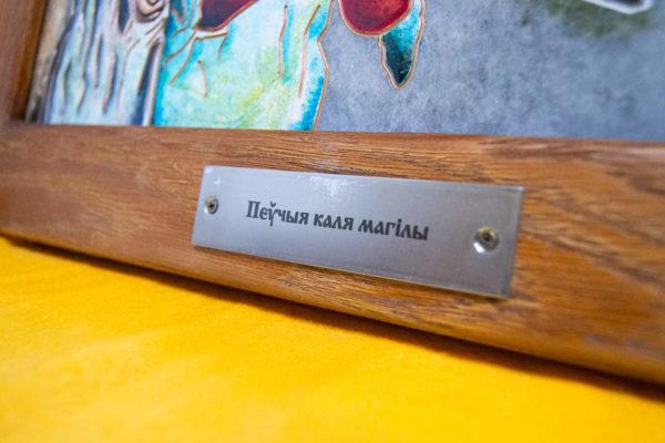 Каменная Картина Певчие у Могилы № 01 (Сутин), изображение, фото 4