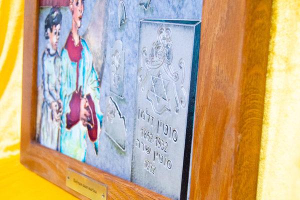Каменная Картина Певчие у Могилы № 01 (Сутин), изображение, фото 7