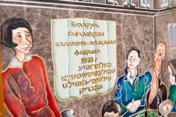 Каменная Картина Парижане в торговой лавке № 02 (Сутин), изображение, фото 5