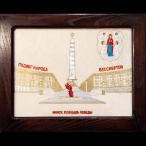 Сувенир (подарок) из натурального камня Площадь победы в Минске № 6, изображение, фото 10