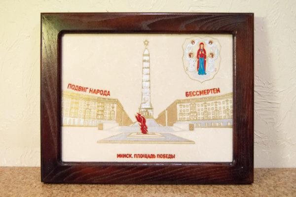 Сувенир (подарок) из натурального камня Площадь победы в Минске № 6, изображение, фото 1