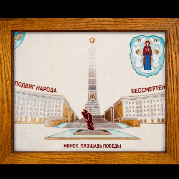 Сувенир (подарок) из натурального камня Площадь победы в Минске № 7, изображение, фото 10