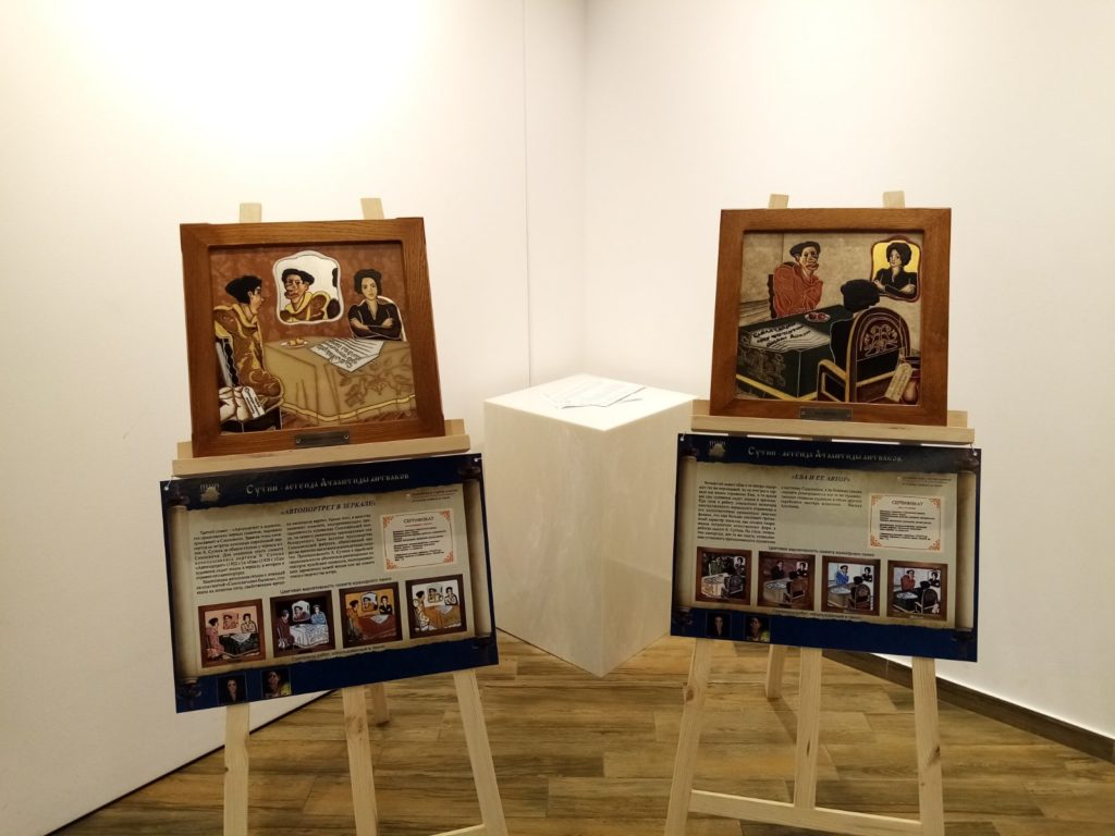 Открытие выставки картин из камня Хаим Сутин, фото 5