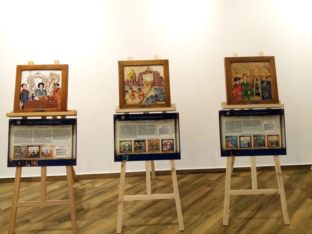 Открытие выставки картин из камня Хаим Сутин, фото 4