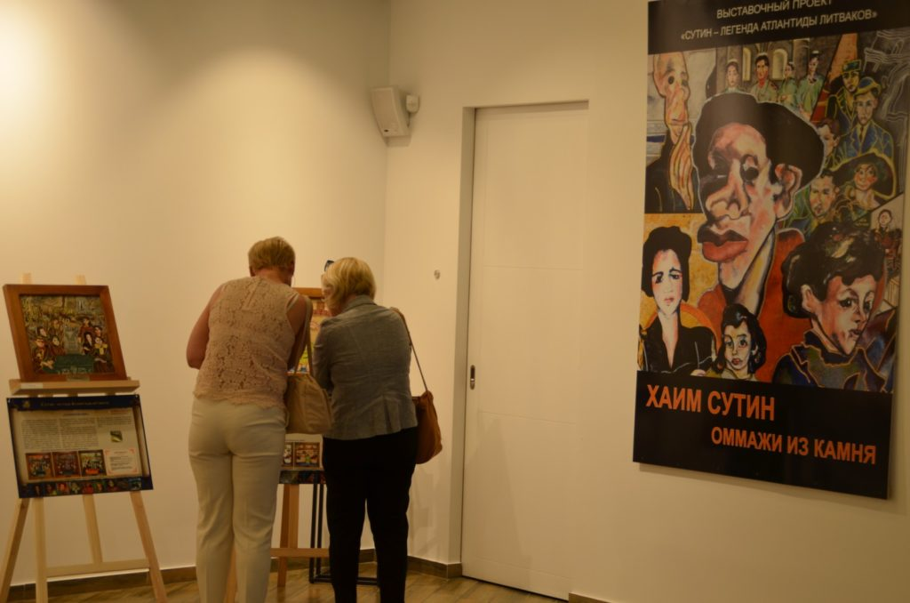 Открытие выставки картин из камня Хаим Сутин, фото 9
