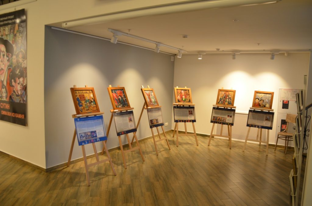 Открытие выставки картин из камня Хаим Сутин, фото 1