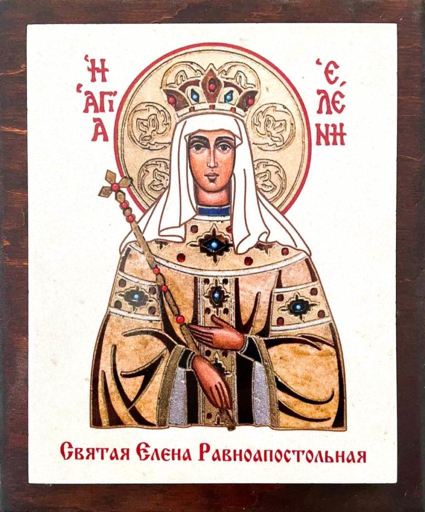 Сувенир. Печать на камне. Икона Святой Елены Равноапостольной