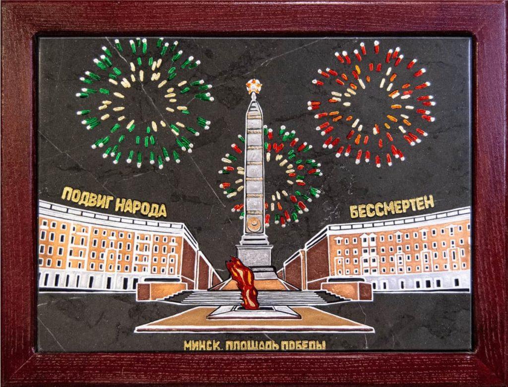 Сувенир - Минск в камне
